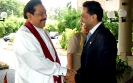 His Excellency, President Mahinda Rajapaksa, President of Democratic Socialist Republic of Sri Lanka (15th June 2009)